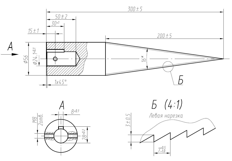 Гидравлический дровокол своими руками чертеж