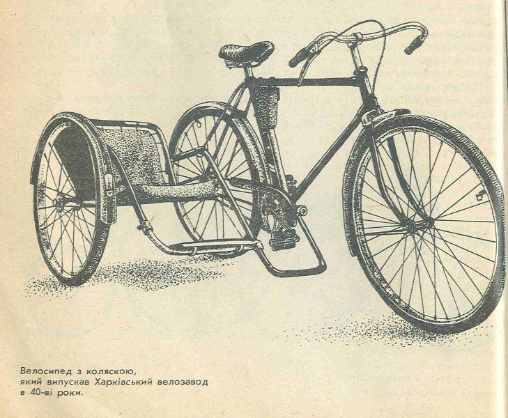 Самодельные коляски к велосипеду